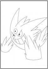 pokemon_15_mic